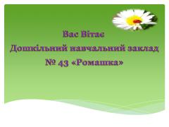 ev_01.PNG