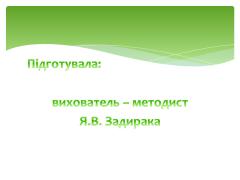 ev_28.PNG