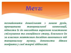 mrttd_03.JPG