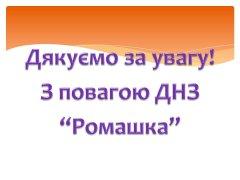 mrttd_14.JPG