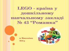 lego_01.JPG