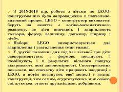 lego_02.JPG