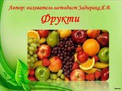 ikt-mp-frukty-01.JPG