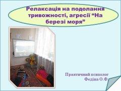 ikt-mp-vykorystannia-ikt-19.JPG