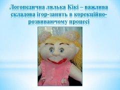 lr-mp-suchasnyi-tvorchyi-pidkhid-02.jpg