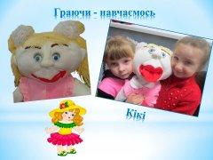 lr-mp-suchasnyi-tvorchyi-pidkhid-04.jpg