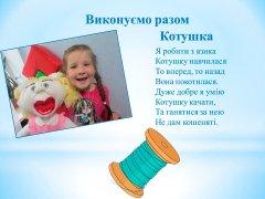 lr-mp-suchasnyi-tvorchyi-pidkhid-06.jpg