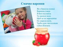 lr-mp-suchasnyi-tvorchyi-pidkhid-07.jpg