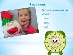 lr-mp-suchasnyi-tvorchyi-pidkhid-08.jpg