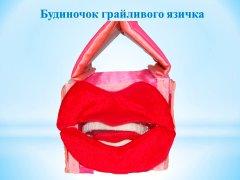 lr-mp-suchasnyi-tvorchyi-pidkhid-09.jpg