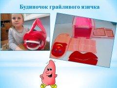 lr-mp-suchasnyi-tvorchyi-pidkhid-10.jpg