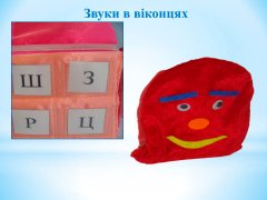 lr-mp-suchasnyi-tvorchyi-pidkhid-11.jpg