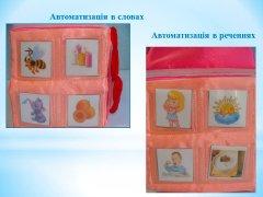 lr-mp-suchasnyi-tvorchyi-pidkhid-12.jpg
