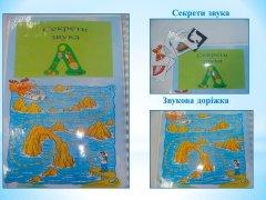 lr-mp-suchasnyi-tvorchyi-pidkhid-16.jpg