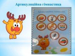 lr-mp-suchasnyi-tvorchyi-pidkhid-17.jpg