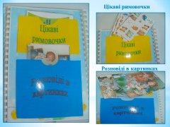 lr-mp-suchasnyi-tvorchyi-pidkhid-21.jpg