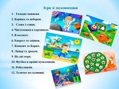 lr-mp-suchasnyi-tvorchyi-pidkhid-24.jpg