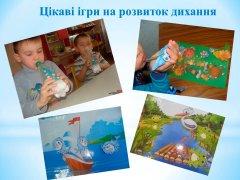 lr-mp-suchasnyi-tvorchyi-pidkhid-25.jpg