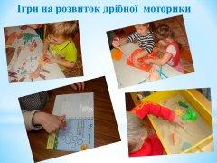 lr-mp-suchasnyi-tvorchyi-pidkhid-26.jpg