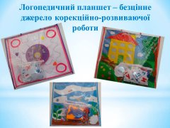 lr-mp-suchasnyi-tvorchyi-pidkhid-28.jpg